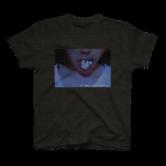 もくずのおくすり啓発 T-shirts