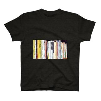 読む本に迷ったらこの辺どうですか T-shirts