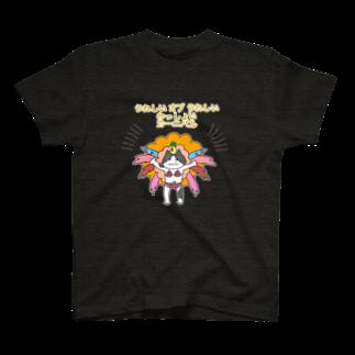 コットンさんの森のうれしい時に着るヤツ T-shirts