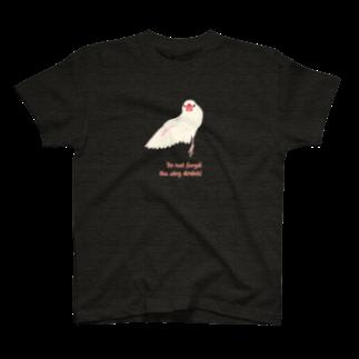 文鳥中心のDo not forget  the wing stretch!(ダーク用) T-shirts