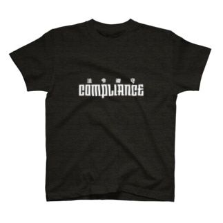 コンプラ T-shirts
