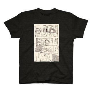 大人。 T-shirts