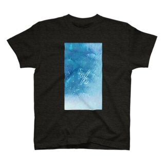 blue of calm down T-shirts