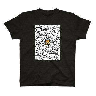 まうづくし T-shirts