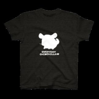しっぽくらぶの毎日ちんちらさん(白色) T-shirts