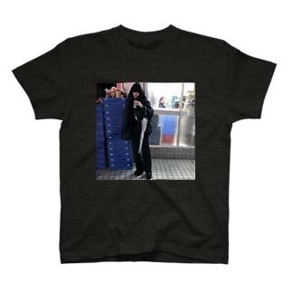 さく思う。ゆえに我あり。 T-shirts