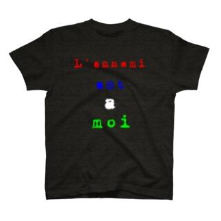 敵は我なり仏語 T-shirts