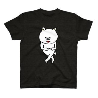 モジモジしとる T-shirts