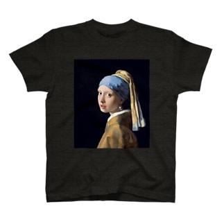 フェルメール / 真珠の耳飾りの少女(The Girl with a Pearl Earring 1665) T-shirts