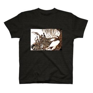鯱植物図 T-Shirt