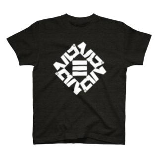 救難信号 T-shirts