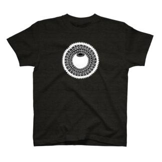 33の目 光 T-shirts