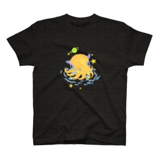 メンダコ太陽系宇宙 T-shirts