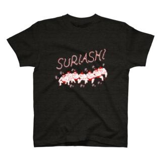suriashi_aka T-shirts