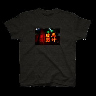 コムロの外国語ネオン T-shirts
