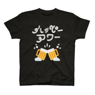 🍻 絵文字 ハッピーアワー 🍻 T-shirts