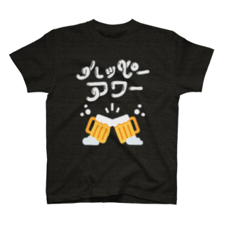 EMOJITOKYOの🍻 絵文字 ハッピーアワー 🍻 T-shirts