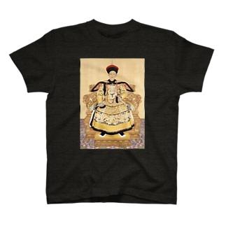 乾隆帝 T-shirts