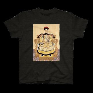 reier429の乾隆帝 T-shirts