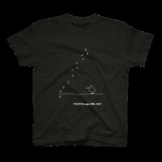 nina-nonaのゆるふわアマミヤマシギ君反転 T-shirts