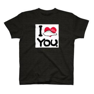 I ぽひ YOU T-shirts
