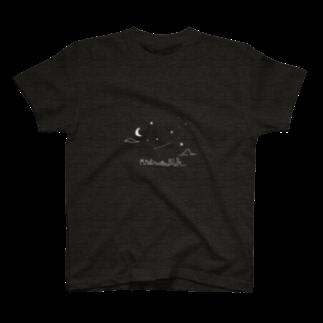 べるしょっぷの夜の街並み T-shirts