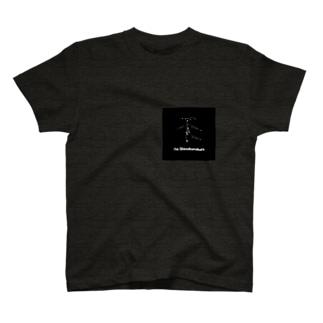 I'm Shiroikurukuru. T-shirts