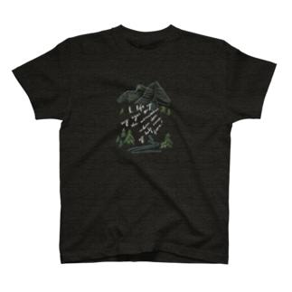 Mountains(白字) T-shirts