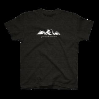 amberくずゆのじっと見る雪山 T-shirts