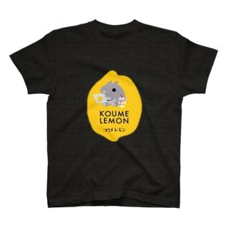 コウメレモン T-shirts