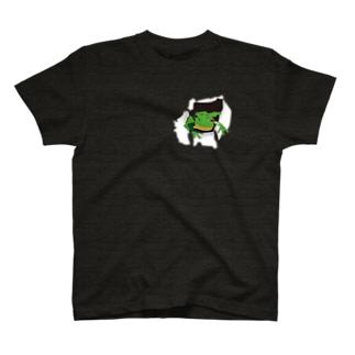 破れから蛙 T-shirts