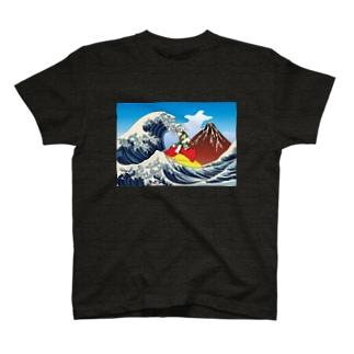 紅富士波乗写楽 T-shirts