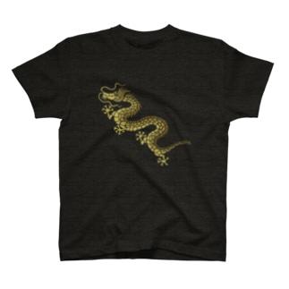 昇り龍(黄金) T-shirts