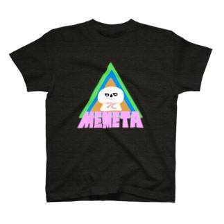 えもめめ太 T-shirts