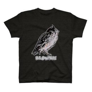 我が家のふくろう 3 T-shirts