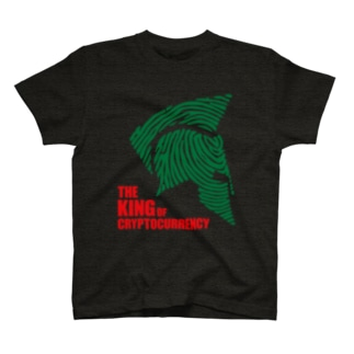 The King T-shirts