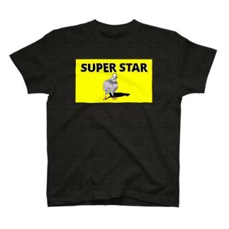 スーパースター鳩 T-shirts