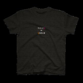 voice軍団のvoice no items  T-shirts