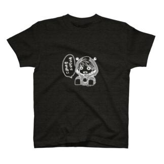 村谷みあの切実に勝ちたい【濃色用】 T-shirts