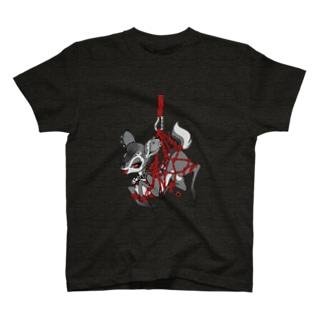 吊り緊縛バンビ:グレー T-shirts