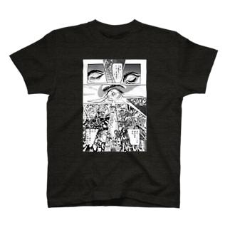 """宮西計三『エレベーション Sa・Yo・Na・Ra』 """"Laser-Eye"""" T-shirts"""
