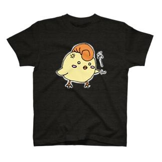 不良のぴよ助さん T-shirts