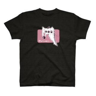 名状しにくいいきもの T-shirts