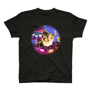 チャルメラのアホっぽいTシャツ T-shirts