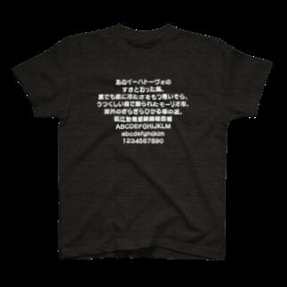 RyooooOOOOのスランプ T-shirts