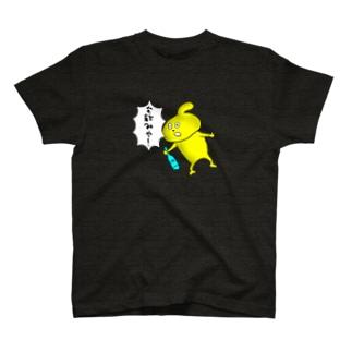 宅飲みおできちゃん(カラー) T-shirts