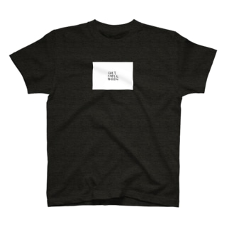 細い線を引く GET WELL SOON T-shirts