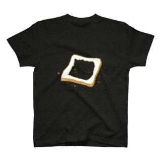 パンの耳 T-Shirt