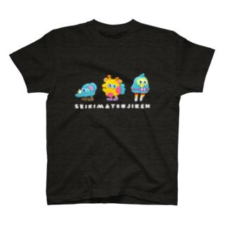 しゅうごう T-Shirt