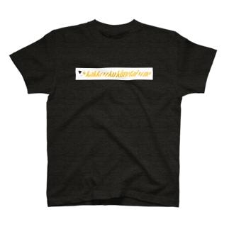伊達組 推しグッズ T-shirts